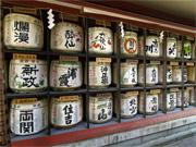Японское сакэ