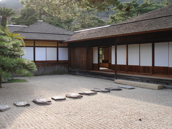 Кикугэцутэй