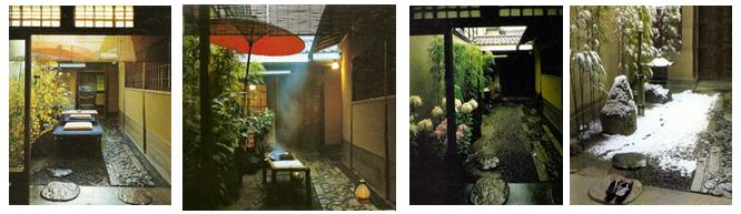 Типы японских садов: Сад цубо