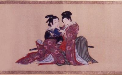 Одна из работ Миягавы Иссё в жанре сюнга