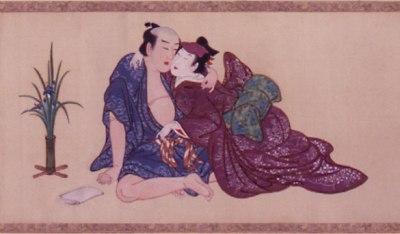 Японский гомосексуализм