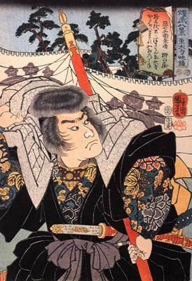 Тайра-но Кагэкиё