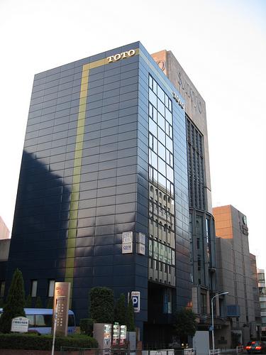 Toto – лидер современного туалетостроения в Японии