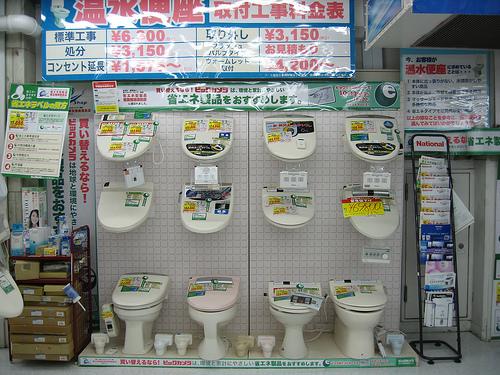 Магазин сантехники в Японии