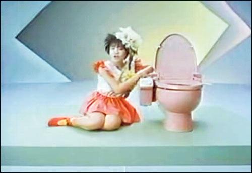 Дзюн Тогава – лицо рекламной кампании Toto 1982 г.