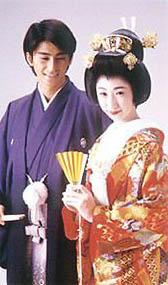 Кимоно история возникновения