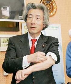 Дзюнъитиро Коидзуми