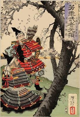 Минамото-но Ёсицунэ и Бэнкэй любуются сакурой. Гравюра Ёситоси Цукиоки, 1885 г.