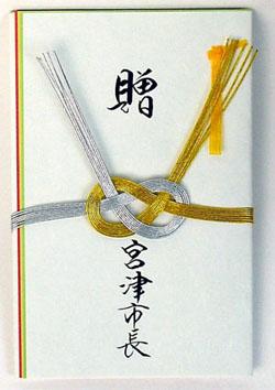 Мидзухики узелок на счастье