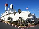 Музей морских наук
