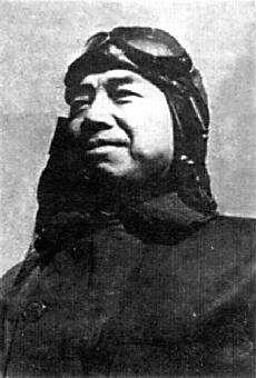 Адмирал Ониси Такидзиро