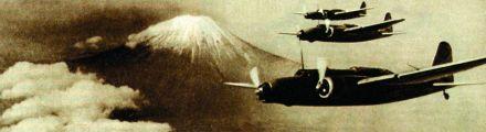Самолёты на фоне Фудзисан