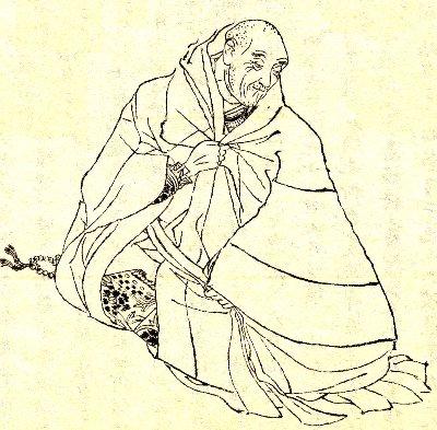 Тайра-но Киёмори кисти Кикути Ёсая