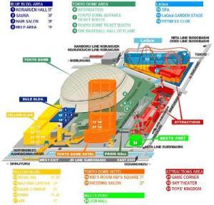 Расположение Tokyo Dome на территории Tokyo Dome City