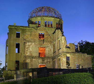Атомный купол