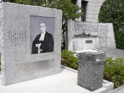 Ясукуни, мемориал Радха Бину Палу