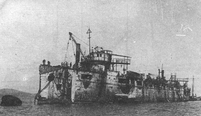 Останки Варяга, поднятые со дна японцами