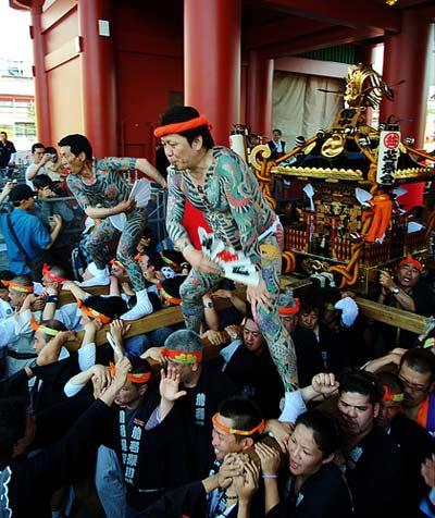 Фестиваль якудза