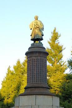 Статуя Омуры Масудзиро